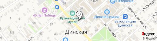 Магазин посуды на карте Динской