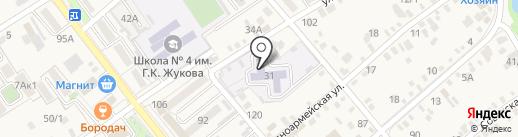 Детский сад №3 на карте Динской