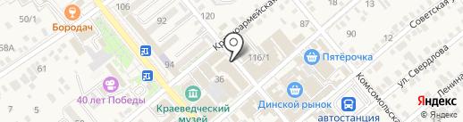 Мясной магазин на карте Динской
