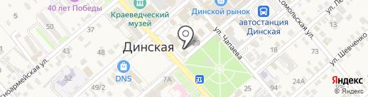 Мастерская по ремонту часов на Красной (Динская) на карте Динской