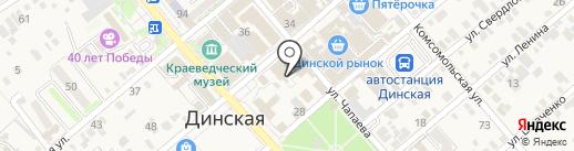 Сибирское здоровье на карте Динской