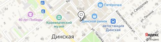 Мастерская по ремонту обуви на ул. Чапаева (Динская) на карте Динской