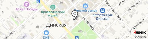 Fashion Shop на карте Динской