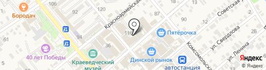 Модный кроха на карте Динской