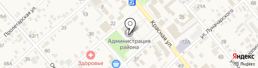 Управление социальной защиты населения Динского района на карте Динской