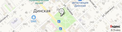 Динской парк культуры и отдыха, МБУК на карте Динской