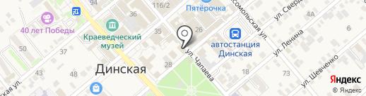 Магазин обуви и сумок на карте Динской