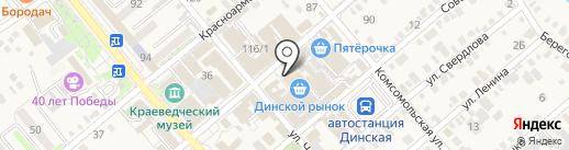 Динской центр торговли на карте Динской