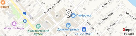 Белорусочка на карте Динской