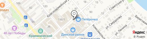 Салон ковров и линолеума на карте Динской