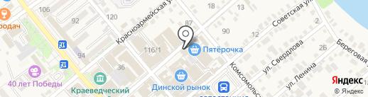 Магазин овощей и фруктов на карте Динской