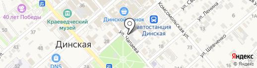 Ювелирная мастерская на ул. Чапаева (Динская) на карте Динской