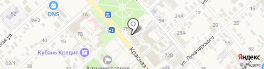 Хоум Кредит энд Финанс Банк на карте Динской