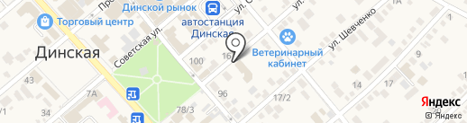 Стоматологический кабинет на карте Динской