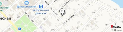 Общественная приемная председателя партии Яблоко Митрохина С.С. на карте Динской