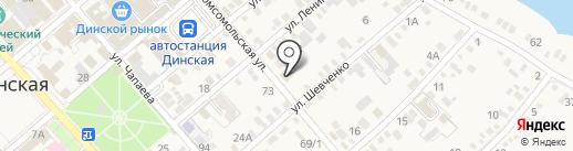 Общественная приемная депутата Государственной Думы РФ Осадчего Н.И. на карте Динской