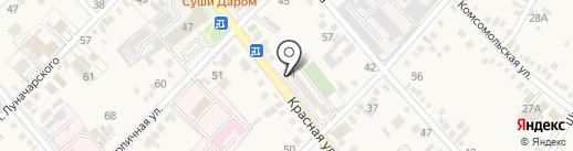 Ортомед на карте Динской
