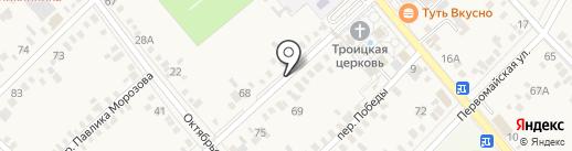 Мастерская по ремонту автостекол на карте Динской