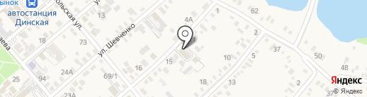 Отдел по делам молодежи на карте Динской