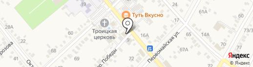 Олимп на карте Динской
