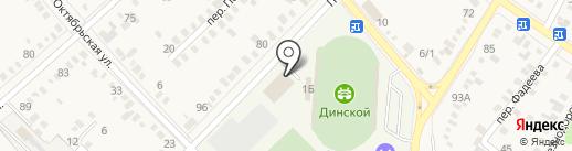 Детская академия на карте Динской