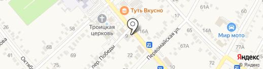Пивной офис на карте Динской