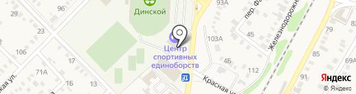 Парадиз на карте Динской