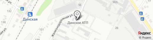 Динское автотранспортное предприятие на карте Динской