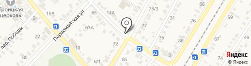 Макс на карте Динской