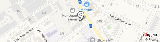 Почтовое отделение связи 1 на карте Динской