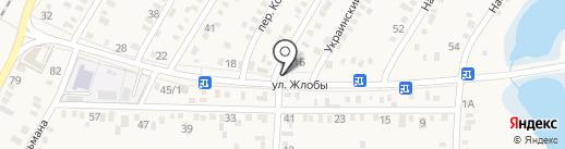Автомойка на ул. Жлобы (Динская) на карте Динской