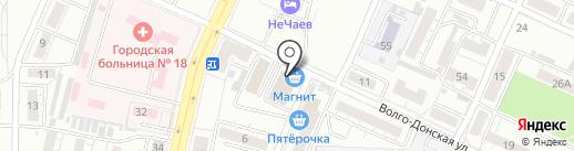 Магнит Косметик на карте Воронежа