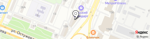 Интерьерный вопрос на карте Воронежа