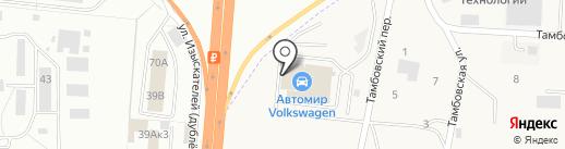 Автомир на карте Отрадного