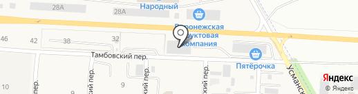 Новый Дом на карте Отрадного