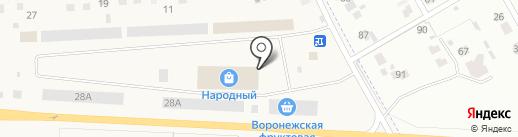 Продуктовая оптовая база на карте Отрадного
