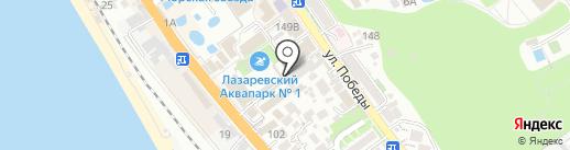 Caffa на карте Сочи