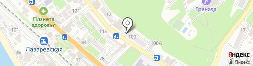 Индиго на карте Сочи