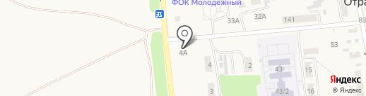 Славянка на карте Отрадного