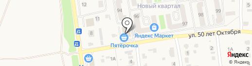 Пятью Пять на карте Отрадного