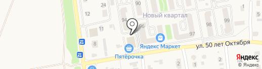 Магазин по продаже фруктов и овощей на карте Отрадного
