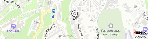Asti на карте Сочи