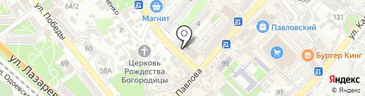 Салон кухонной мебели на карте Сочи