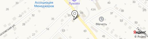 Бир Мир на карте Отрадного
