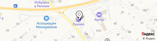 АЗС Лукойл на карте Отрадного