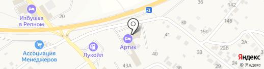 Артик на карте Отрадного