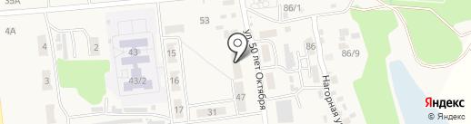Отделение почтовой связи №16 на карте Отрадного