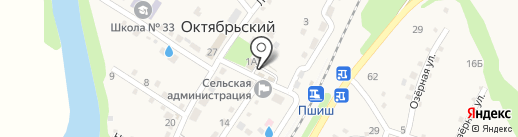Стройторгсервис на карте Октябрьского