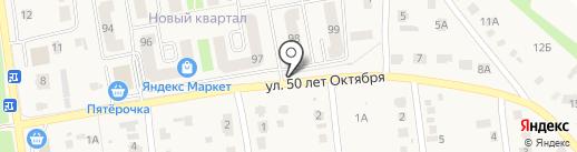 Киоск по продаже питьевой воды на карте Отрадного