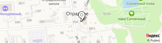 Отрадненская сельская библиотека на карте Отрадного